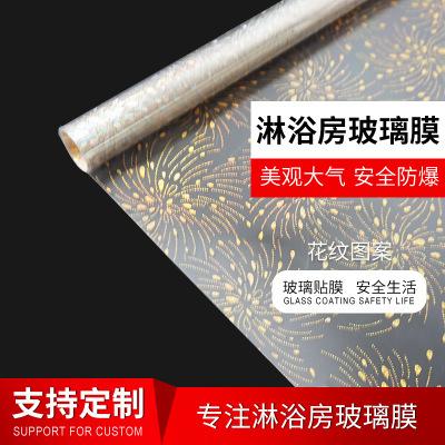 廠家供應金色花紋防爆膜淋浴室玻璃防爆膜裝飾膜防爆膜裝飾膜批發