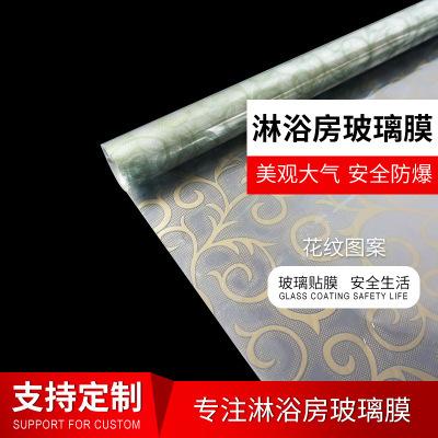 供應花紋防爆膜建筑工程家用淋浴房移門鋼化玻璃 專業安全防爆膜