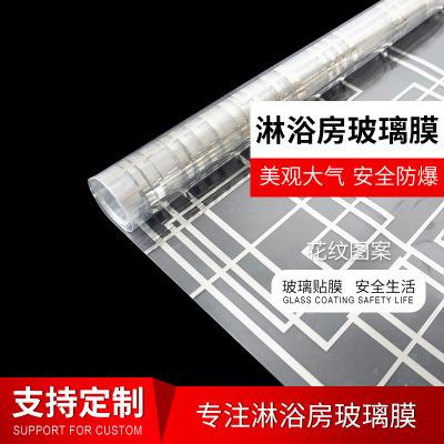 廠家直銷 玻璃貼膜隔熱鏡面防爆膜家用反光陽光房太陽移門窗戶貼