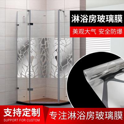 玻璃防爆薄膜透明膜窗戶家用淋浴房保護膜 陽光房浴室移門防爆膜
