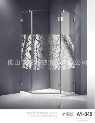 汽车防爆膜 淋浴保护装饰膜 办公室窗户防晒贴膜 建筑无胶PET膜