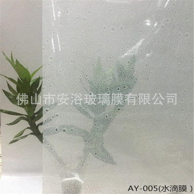 淋浴房防爆膜; 建筑隔热膜 汽车防爆膜 装饰3D膜