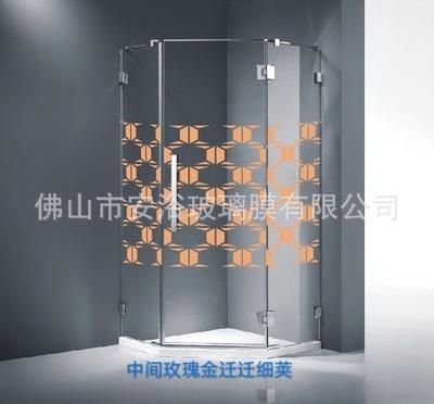 新款淋浴房防爆膜,装饰防爆,安全膜,卫浴膜,隔断膜