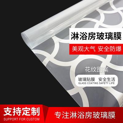 廠家直銷家用鏡面裝飾客廳歐式玻璃貼洗手間淋浴房窗貼玻璃貼紙