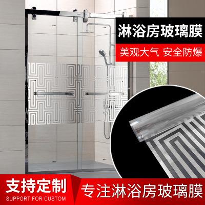 家用條紋玻璃貼膜浴室淋浴房玻璃防爆安全膜玻璃保護膜窗戶貼紙
