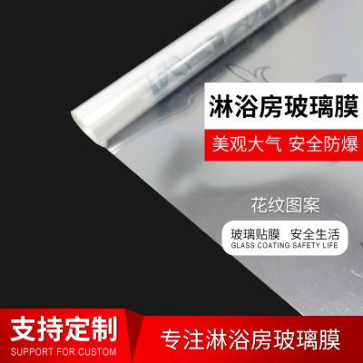 廠家供應淋浴房防爆膜家用鋼化玻璃貼紙防碎家居裝飾膜 直銷批發