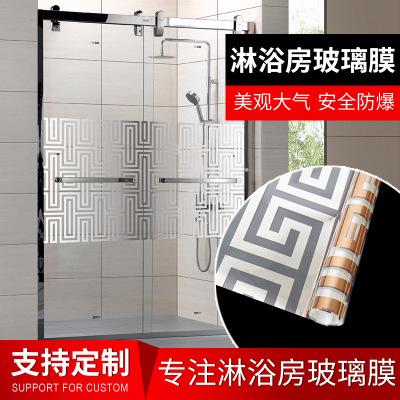 防爆膜條紋膜家具保護建筑安全膜浴室陽光房辦公移門玻璃防爆貼膜