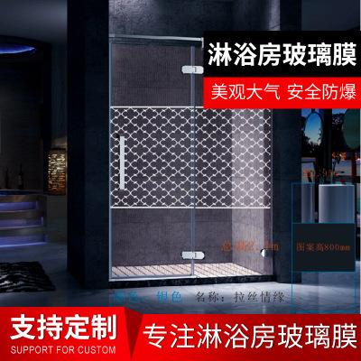 玻璃防爆膜贴膜家用淋浴房透明无色柜台玻璃安全膜