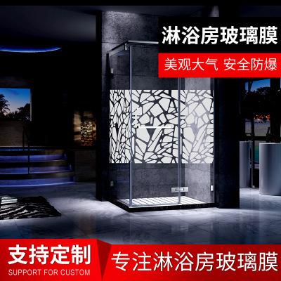 玻璃防爆膜透明膜窗户家用淋浴房保护膜 阳光房浴室移门防爆膜