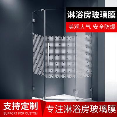防爆膜淋浴房玻璃贴膜厨房防油贴纸透明家具保护膜阳台厨房专业