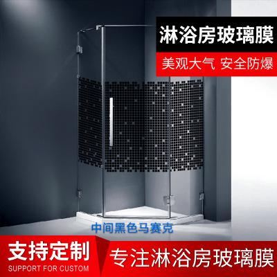 批发高清玻璃防爆膜淋浴房贴膜阳台窗户透明玻璃贴纸隔热防晒膜