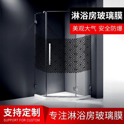 玻璃防爆膜花纹透明淋浴房防爆膜图案浴室推拉门窗户家用防碎贴纸