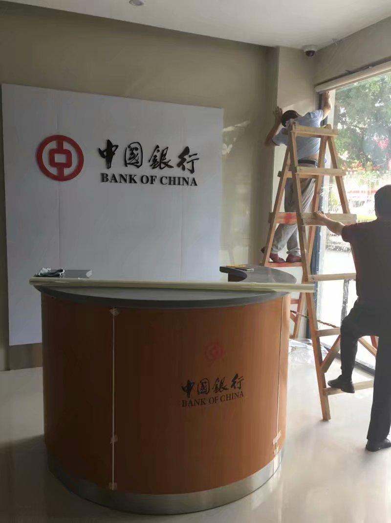 為中國銀行提供安裝服務